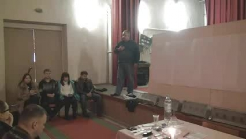 В.М. Минин семинар 11-12.02.2012 в Ярославле (4 из 7)