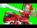 Мультик про Машинки Пожарная Машина тушит Пожар Играем в пожарных / The Fire Truck Cartoon