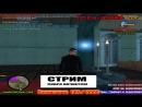 Вечерний SAMP RP