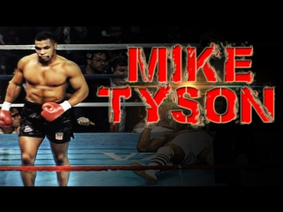 Mike Tyson - 2Pac - Troublesome !