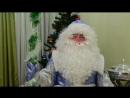 Дедушка Мороз поздравил всех любителей спорта с наступающим Новым годом и Рождеством!