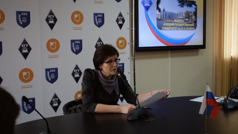 Открытие курсов правовой грамотности ЮКБ