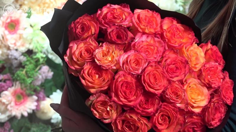 25 эквадорских роз 50 см