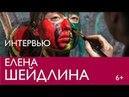 Перфоманс Лю Болина с участием Лены Шейдлиной в Эрарте. 6