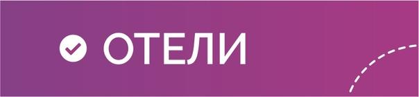 station-hotels.ru/