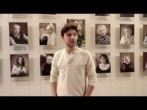 Егор Кутенков о своём персонаже в спектакле