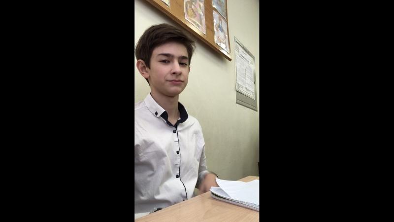 Джоник Афанасьев — Live