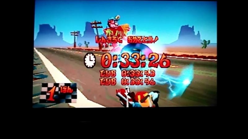 Crash Bandicoot 3:Warped (NTSC-J) Hog Ride Time Trial 33:26.WR.Full version.