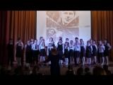 Фестиваль патриотической песни -