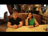 Ведущие Дуэт небо на двоих - Видео обзор ресторана