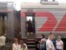 Поезд Екатеринбург Симферополь Прибытие в Лихую