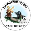 "Квартирник ""Made in USSR!"""