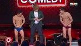 Comedy Club: Во всех парках страны