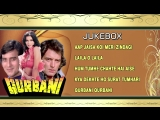 Qurbani (1980) _ Full Video Songs _ Feroze Khan, Zeenat Aman, Vinod Khanna