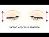 Профессор Жданов полный комплекс Видео упражнений для восстановления зрения. Примените эту методику.
