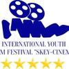 """Международный кинофестиваль """"SKEY-CINEMA"""""""