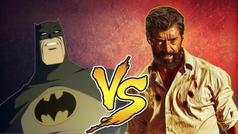 Бэтмен VS Росомаха(Логан) - НЕРЕАЛЬНАЯ РЭП БИТВА