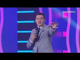 Аманғали Дастан Оразбек пародия