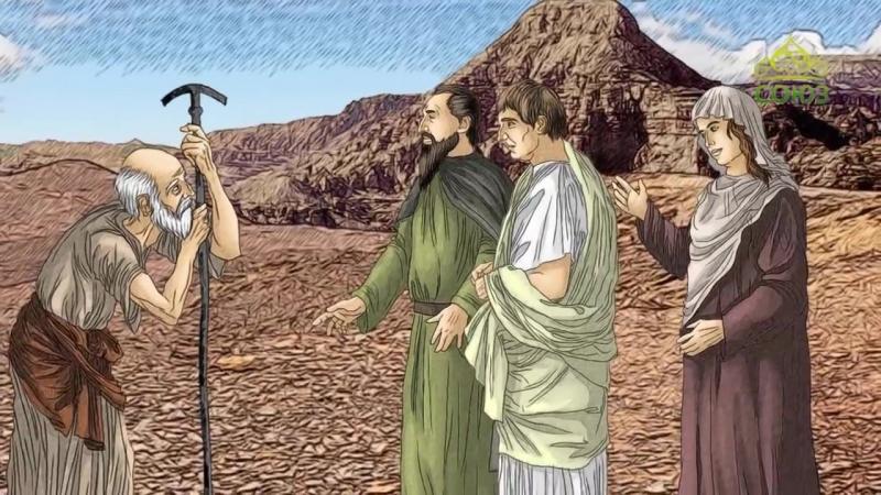 Преподобные пустынники Сирийские:Иоанн,Антиох,Антонин,Моисей,Зевин,Полихроний,Моисей другой и Дамиан (Мульткалендарь)