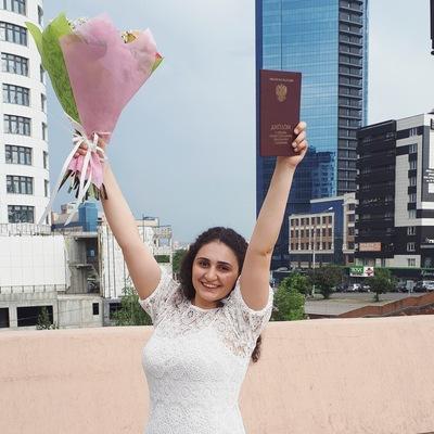 Tamara Sukiasyan