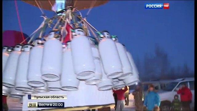 Вести 20:00 • Федор Конюхов и Иван Меняйло установили национальный рекорд по полету на воздушном шаре