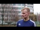 AFL 7x7 Moscow Interview 8 й тур Эдуард Жеребцов Лестер Сити