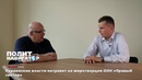 Украинские власти натравят на миротворцев ООН «Правый сектор»