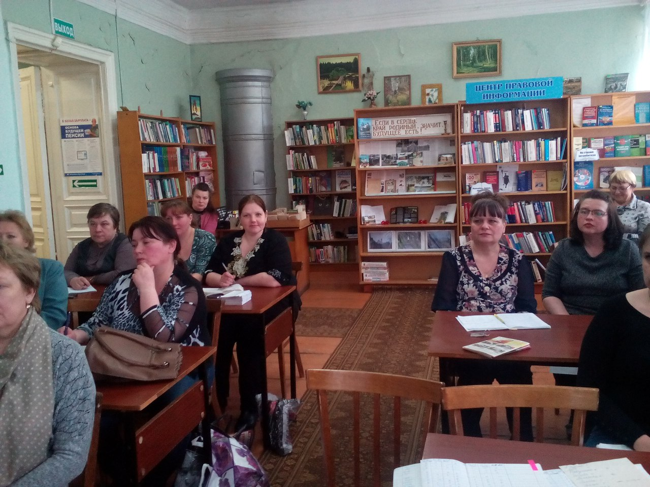 Сайт крестецкой библиотека
