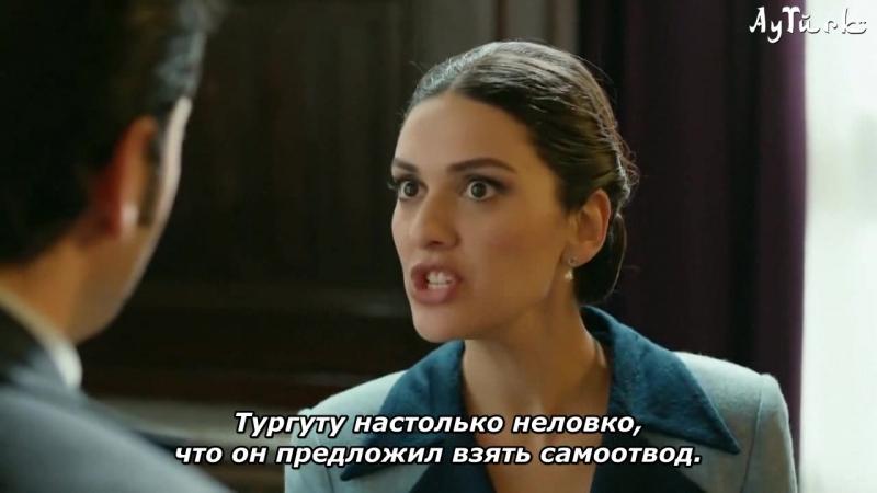 Карадай-20с_Махир и Фериде-2_AyTurk_(рус.суб.)