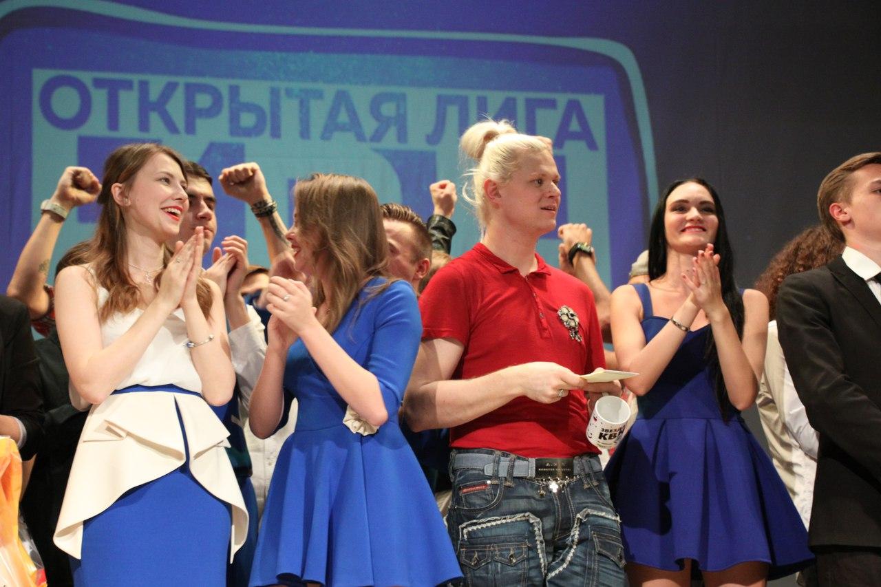 КВН Удмуртии. Сезон 2017