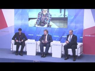 Пресс-конференция на тему: Филиал МГУ: молодежь в большой науке - РИА Новости Крым