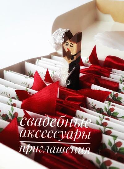 Василиса Александрова