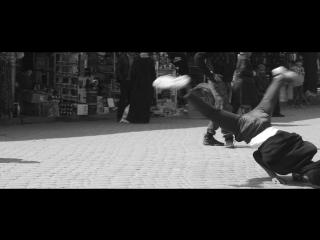 The Ghost Dance Teaser