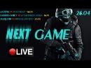 🔥 26.04. Live 1 тур ПЕРВЫЙ ЗАКРЫТЫЙ ШКОЛЬНЫЙ LAN-турнир по CS 1.6 🔥