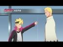 Боруто 51 серия 1 сезон [HD 1080p] - Английские сабы (Новое поколение Наруто, Boruto Naruto Next Generations, Баруто) Трейлер