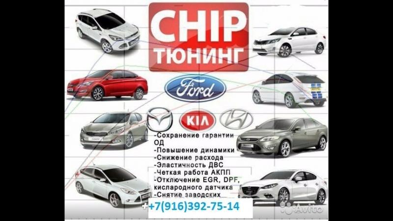 Штатный автозапуск Куга 2 , Форд фокус 3