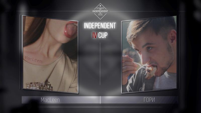 INDEPENDENT Медиа Отбор Батя Дрейка vs Гори