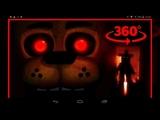 МИШКА ФРЕДДИ У МЕНЯ ДОМА!!!!! VR 360 градусов