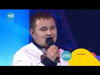 Рамиль Галимжанов - _Тузмиче булмый_ ( 360 X 640 ).mp4