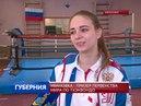 Ивановка призер первенства мира по тхэквондо