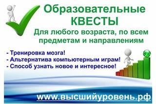подать объявление агенства загородные участки москвы