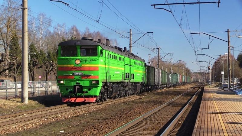 Тепловоз 2ТЭ10М-3421 на о.п. Икшкиле / 2TE10M-3421 passing Ikškile stop