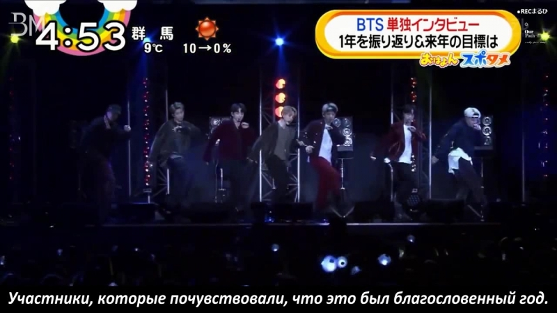 [RUS SUB][14.12.17] BTS Reflects on 2017 Single Release Event @ Ohayon