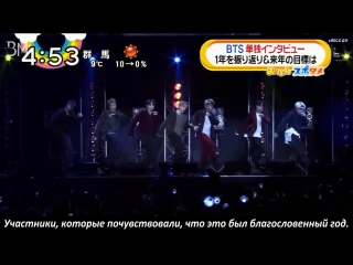 [RUS SUB][14.12.17] BTS Reflects on 2017 & Single Release Event @ Ohayon
