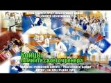 Бойцы, помните своего тренера - Клуб «Тэнгу Про» Подготовка бойца Кёкусинкай карате https://vk.com/oyama_mas