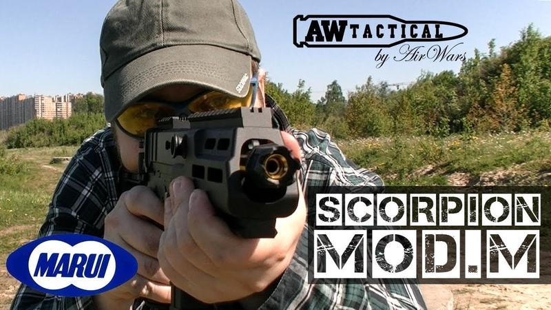 Scorpion mod.m Tokio Marui Страйкбольный пистолет пулемет TM-4952839175380