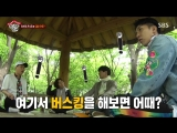 All The Butlers 180603 Episode 22