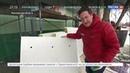 Негорючие панели Термолэнд Негорючесть одно из главных преимуществ системы панелей для утепления домов ТЕРМОЛЭНД которыми будут утеплены 27 домов Северодвинска