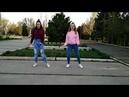 Танец под песню GAZIROVKA - Танцы в моей кровати