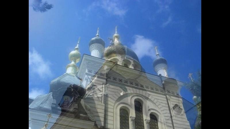Форосская церковь.